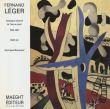 フェルナン・レジェ カタログ・レゾネ5 Fernand Leger: Catalogue raisonne de l'oeuvre peint, Tome Ⅴ 1932-1937/Georges Bauquierのサムネール