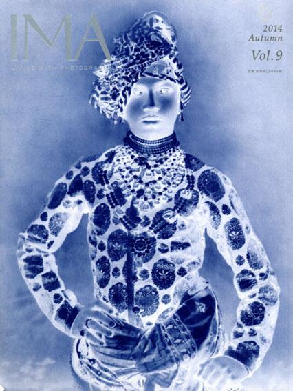IMA Living With Photography 2014 Autumn Vol.9 写真とテクノロジーの密なる関係/