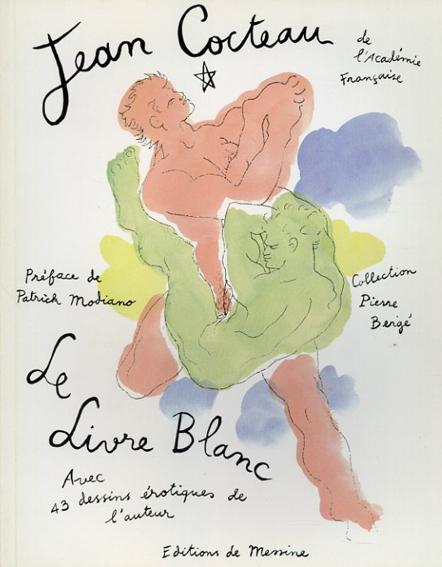 ジャン・コクトー Jean Cocteau: Le Livre Blanc/Jean Cocteau
