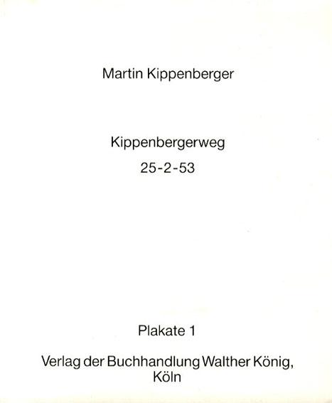 マルティン・キッペンベルガー Martin Kippenberger: Kippenbergerweg 25-2-53 Plakate1/Martin Kippenberger