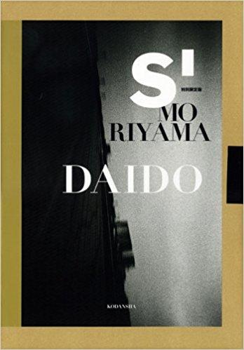 S' Moriyama Daido 特別限定版 /森山大道