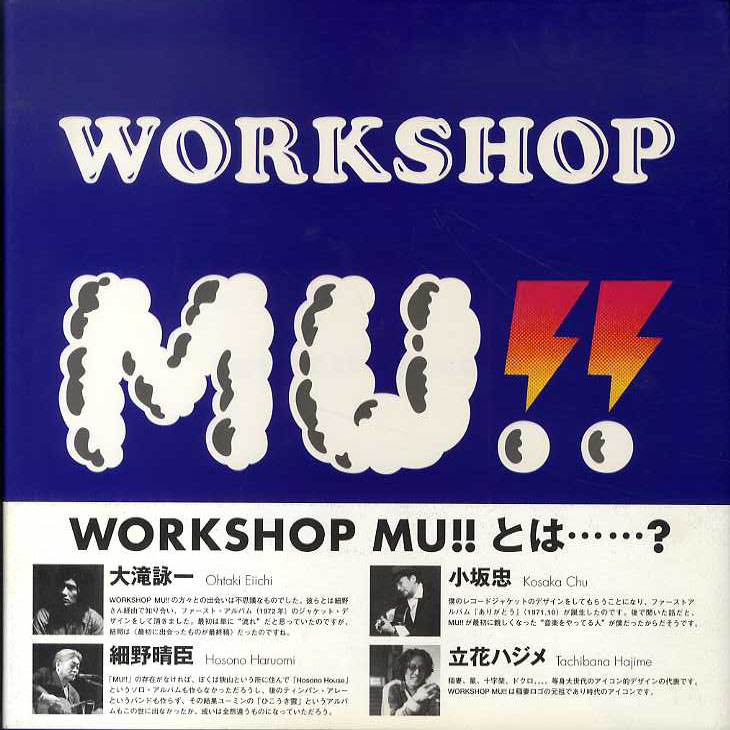 Workshop Mu!!/