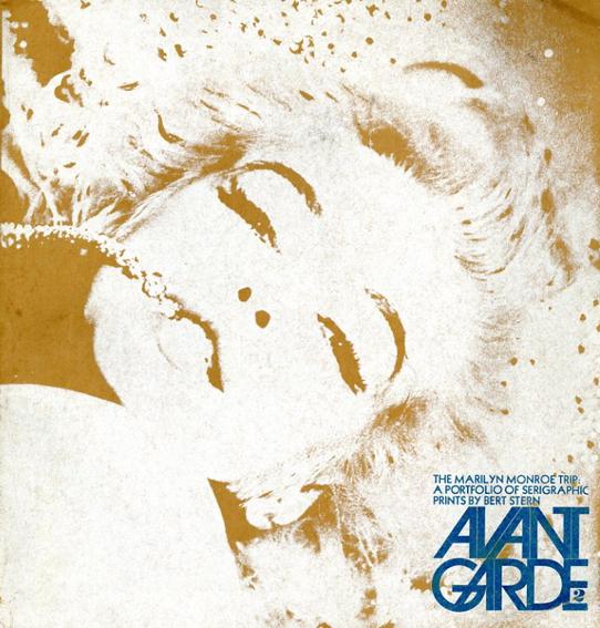 アヴァンギャルド2 Avant Garde2/Ralph Ginzburg編 Herb Lubalin