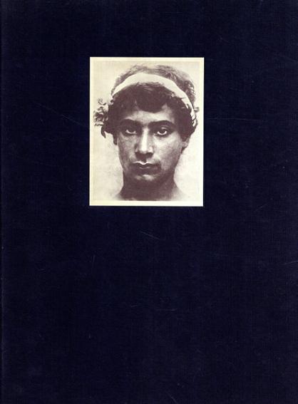 ヴィルヘルム・フォン・グレーデン写真集 1856-1931/Wilhelm von Gloeden