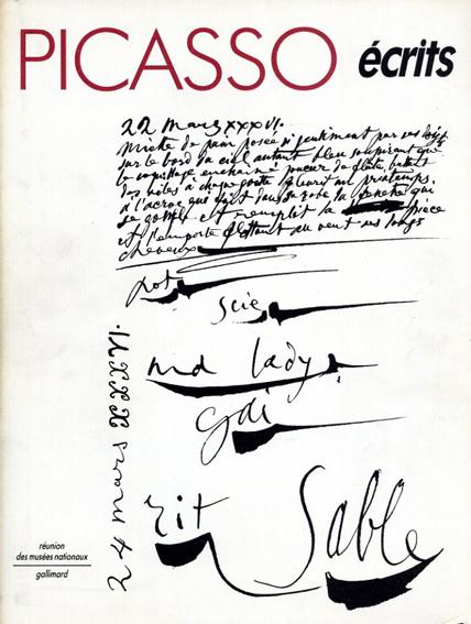 ピカソ Picasso: Ecrits/
