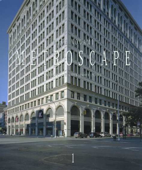 野上眞宏写真集 Metroscape New York City 2001-2005 全2冊揃/野上眞宏