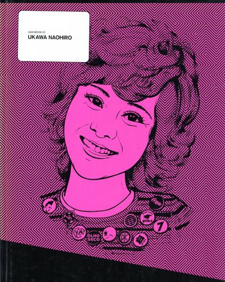 宇川直宏 Ukawa Naohiro: Gas Book07/Ukawa Naohiro