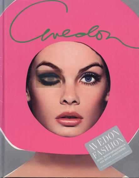 リチャード・アヴェドン写真集 Avedon Fashion 1944-2000/Avedon Fashion