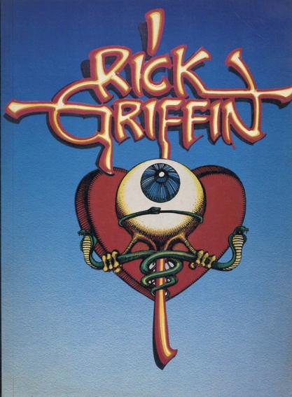 リック・グリフィン Rick Griffin (Perigee Paper Tiger)/Rick Griffin