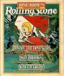 Rolling Stone Issue No.258 February 9th 1978/のサムネール