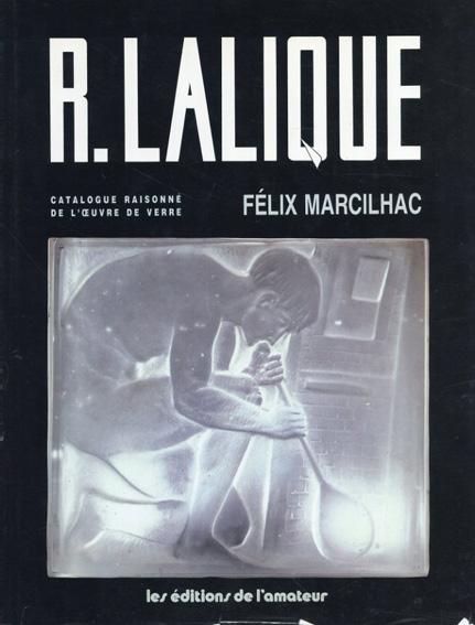 ルネ・ラリック カタログ・レゾネ Rene Lalique 1861-1945 Maitre-Verrier Analyse De Loeuvre et Catalogue raisonne/F Marcilhac
