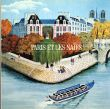 Paris Et Les Naifs/のサムネール
