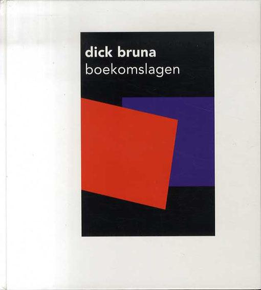 ディック・ブルーナ Dick Bruna: Boekomslagen/Bert Jansen