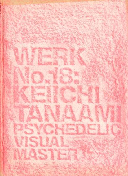 田名網敬一 Werk No.18: Keiichi Tanaami, Psychedelic Visual Master/