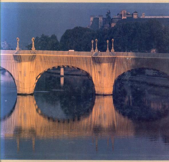 クリスト Christo, Le Pont Neuf Empaquete/
